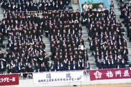 筑紫高校ラグビー部「2007年福岡県大会決勝戦」